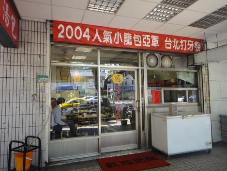 DSC02200_20111020221132.jpg