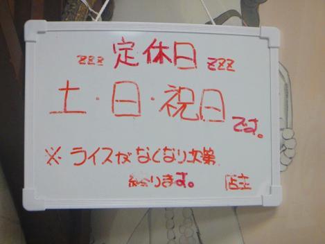 DSC03760_20111208165134.jpg