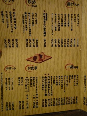 DSC03942_20111225195636.jpg