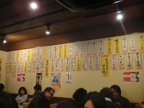 DSC03946_20111225195248.jpg