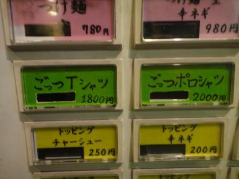 DSC03977_20111225223316.jpg