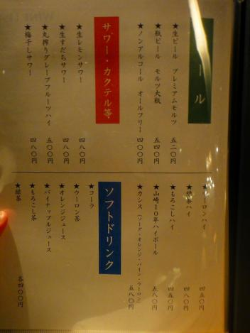 DSC04729_20120112195144.jpg