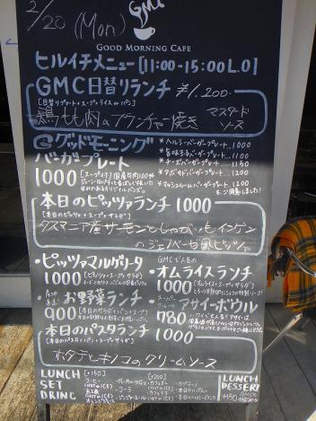 DSC06180_20120301155141.jpg
