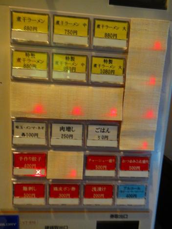 DSC06210_20120222144035.jpg