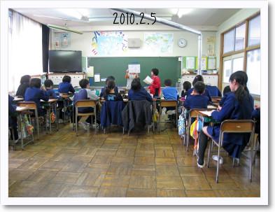 20100205-2.jpg