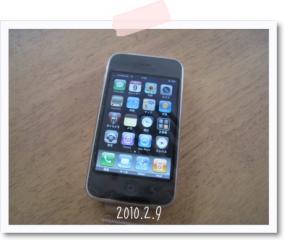 20100209-1.jpg
