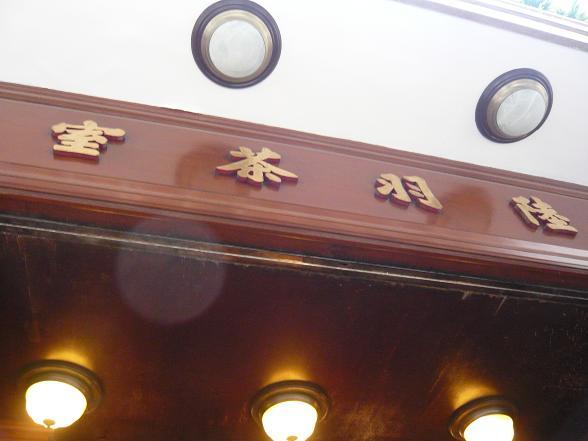 香港 4-3