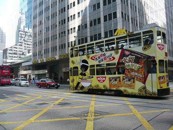香港 4-1