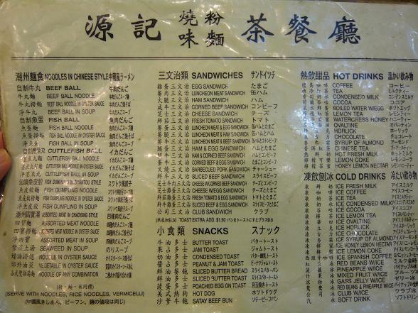 香港 6-2