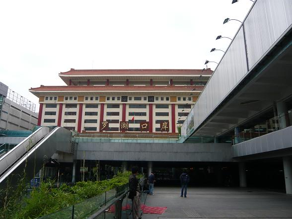 香港 6-8