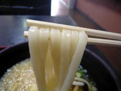 中 温麺 .