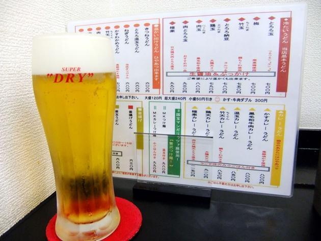 玉 ビール