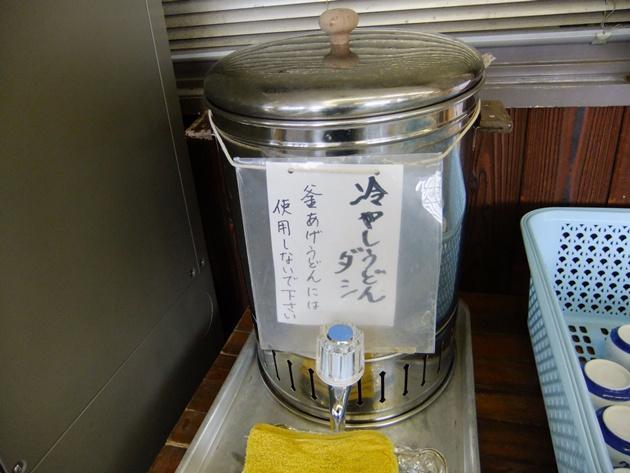 長田 出汁