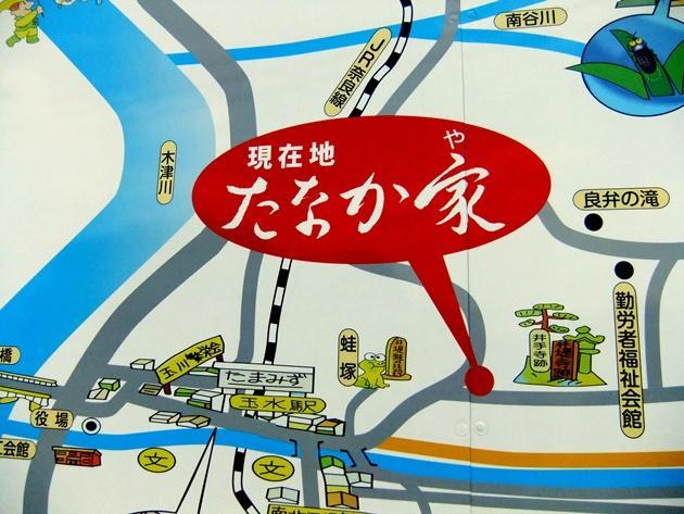 田中 地図