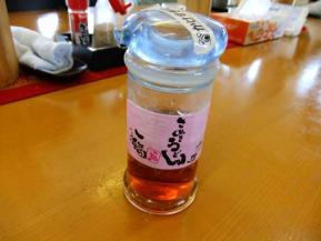 福 醤油 1.