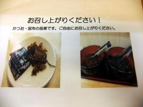 一紀 食べ 2.