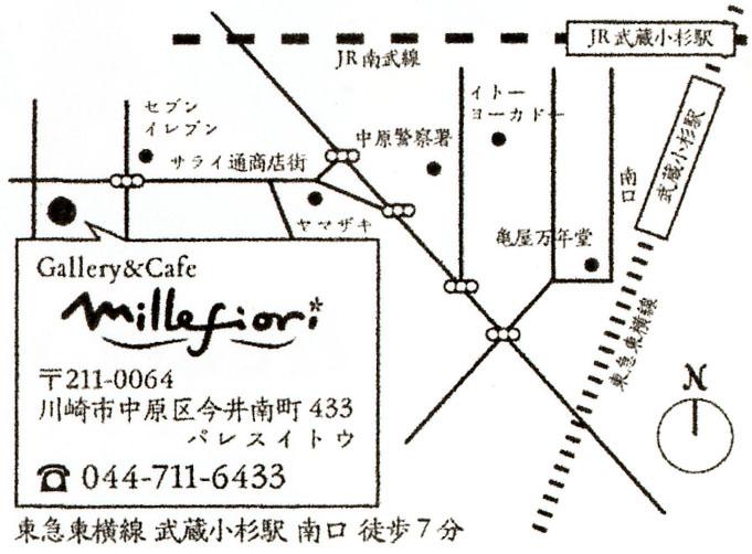 101125_03.jpg