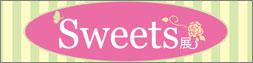 bnr_sweets.jpg