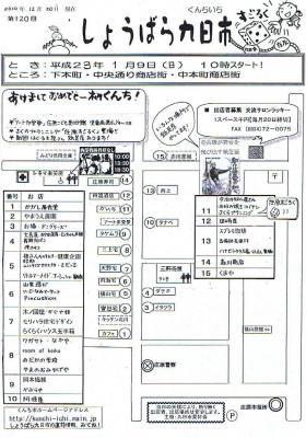 20101227_00001.jpg