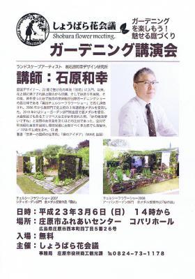 20110223_00000.jpg