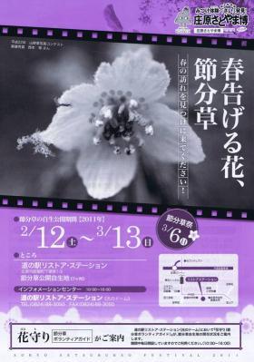 CCF20110215_00003.jpg