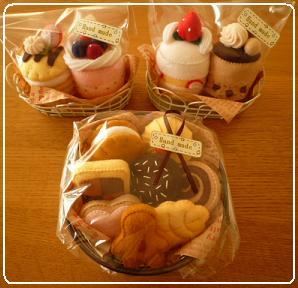 2009.11フェルトおもちゃ 02