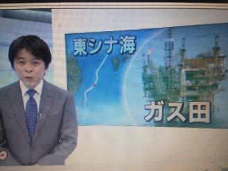NHK24131 403761_298844046831556_100001178897118_782508_1550461823_n