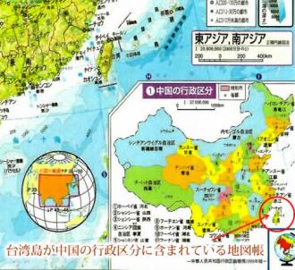 教科書 x_chizu_convert_20120322195721