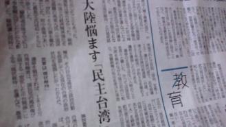 2012_02_09_14_09_50.jpg