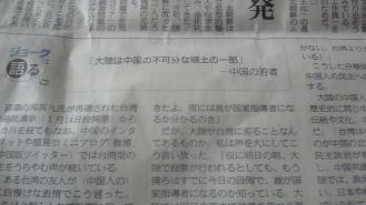 2012_02_20_14_14_45.jpg