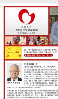 browser_201202241330066951819.jpg