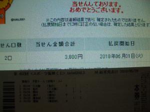 CIMG4161_convert_20100530070412.jpg
