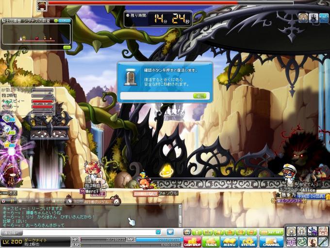 Maple111101_005409_20111101034024.jpg