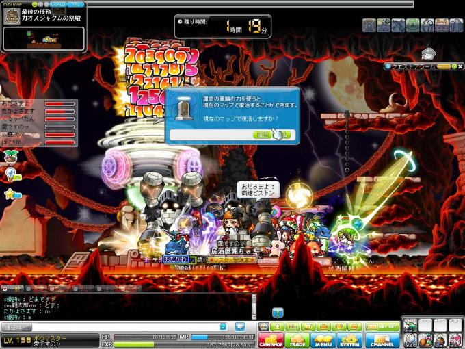 Maple120115_035453.jpg