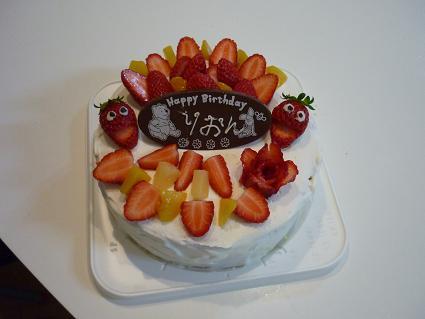cake2010.jpg