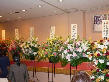 miwasanhana2.jpg
