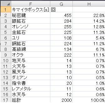 result4.jpg