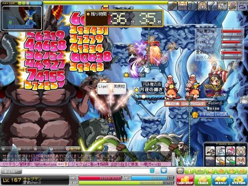 Maple110802_004032_convert_20110802092607.jpg