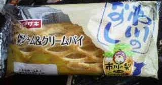 梨ジャム&クリームパイ.jpg