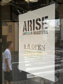 ARISE-COFFEE-ROASTERS2.jpg