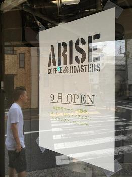 ARISE-COFFEE-ROASTERS2.jpg