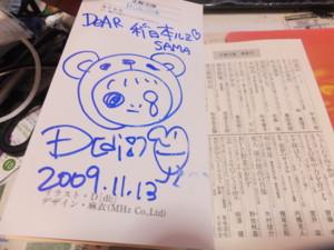 D-di4.jpg