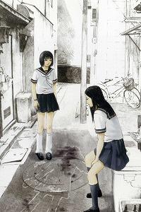 FURUYA-suicide-circle3.jpg