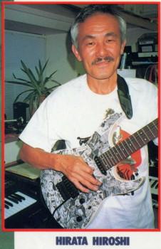 HIRATA-guitar.jpg