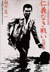 IIBOSHI-jingi1.jpg
