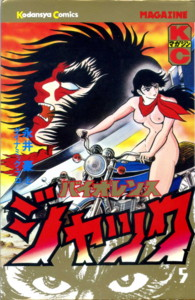 NAGAI-violence-jack5.jpg