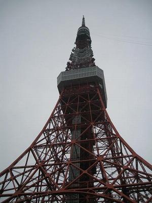 Tokyo-Tower133.jpg