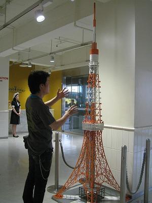 Tokyo-Tower135.jpg