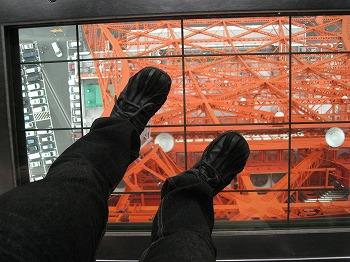 Tokyo-Tower144.jpg