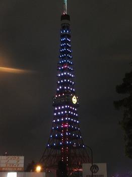 Tokyo-Tower149.jpg